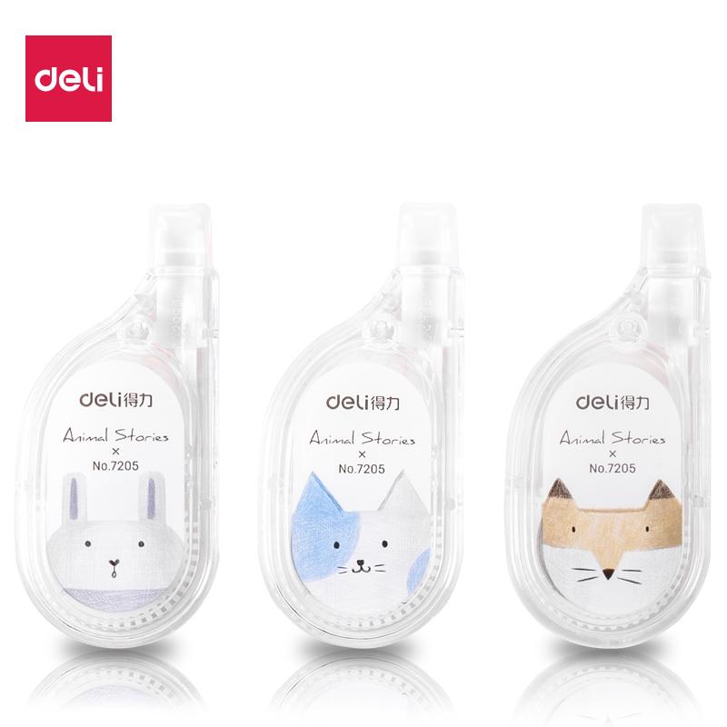 得力 7205 修正带修正用品 5mm*6m (单位:只) 混色