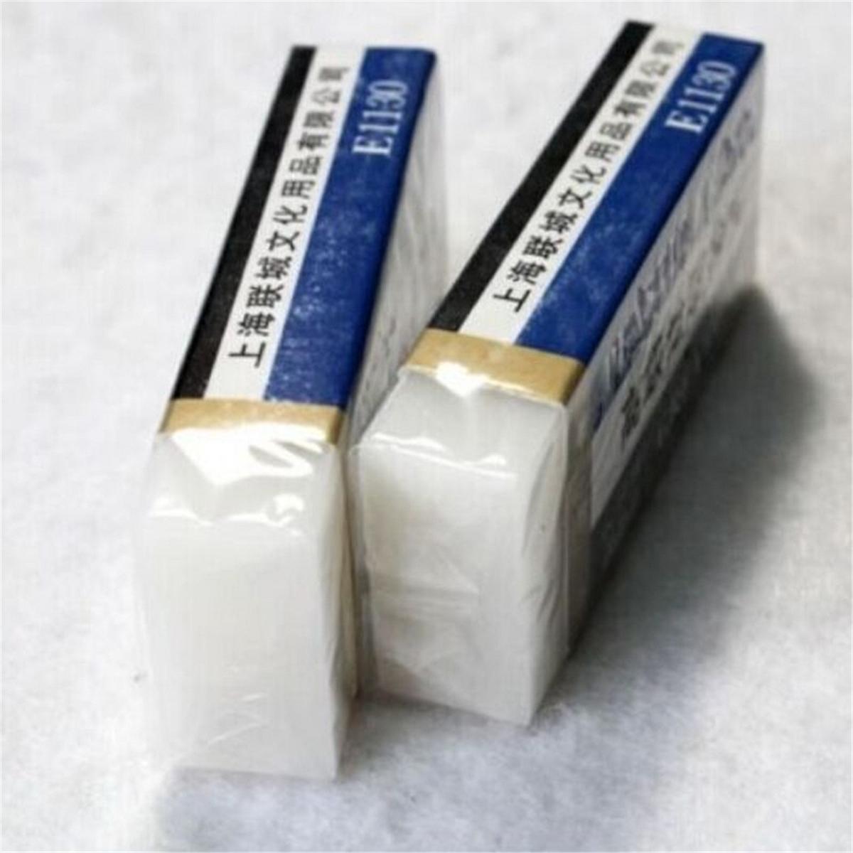 长城e1130橡皮擦42块/盒(盒)沣东