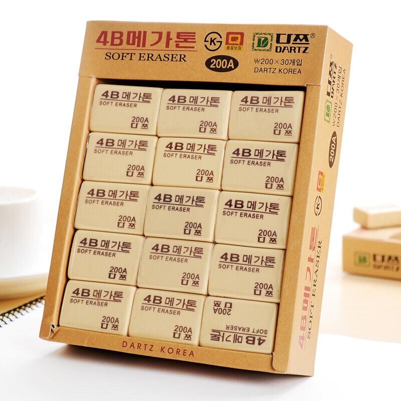 南韩4B橡皮擦 修正用品30块/盒