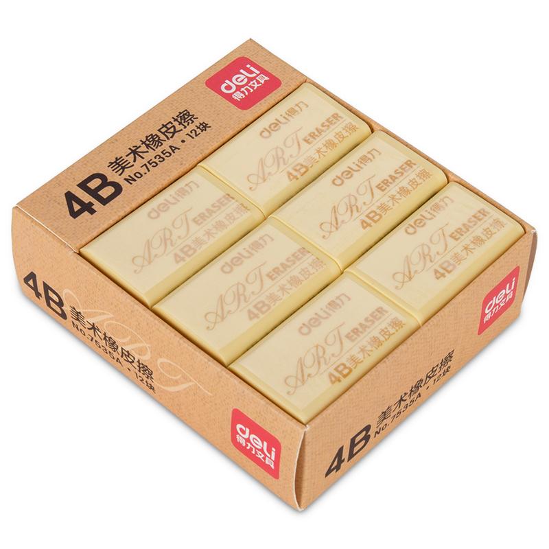 得力7535A黄橡皮(黄)(12块/盒)(盒)