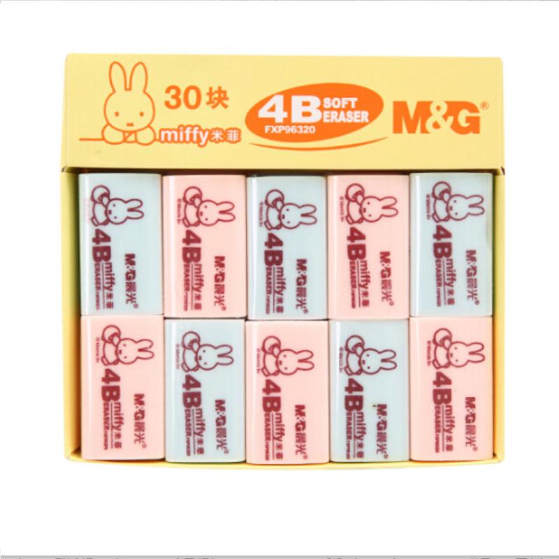 晨光(M&G)40*20*19mm/4B橡皮擦 30块装FXP96320(盒)