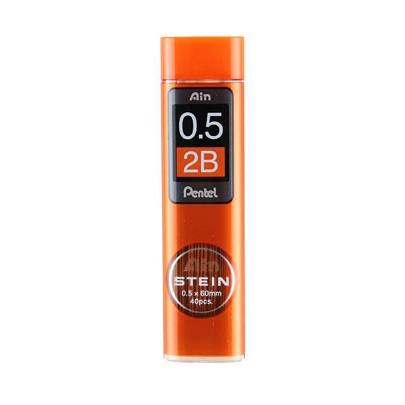 派通 C275 高聚合铅芯 0.5mm 40根/管 (单位:管)