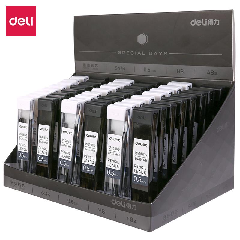 得力(deli) S476 HB活动铅笔芯 0.5mm(单位:支)