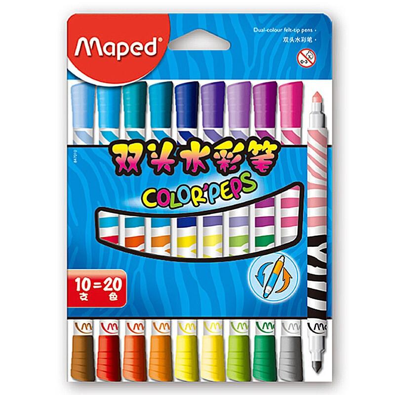 马培德CH847010双头水彩笔10支20色(盒)