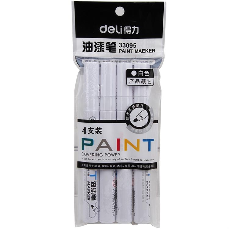 得力 33095 油漆笔 广告笔/广告笔补充液  (单位:袋)