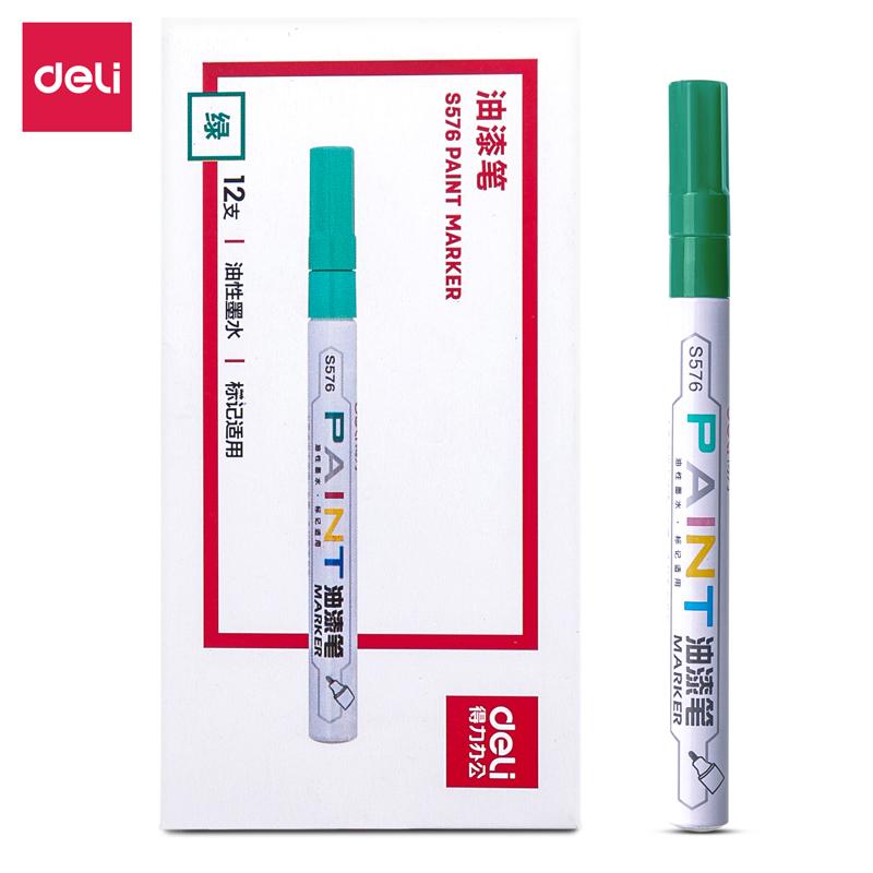 得力(deli)S576油漆笔(单位:支)绿