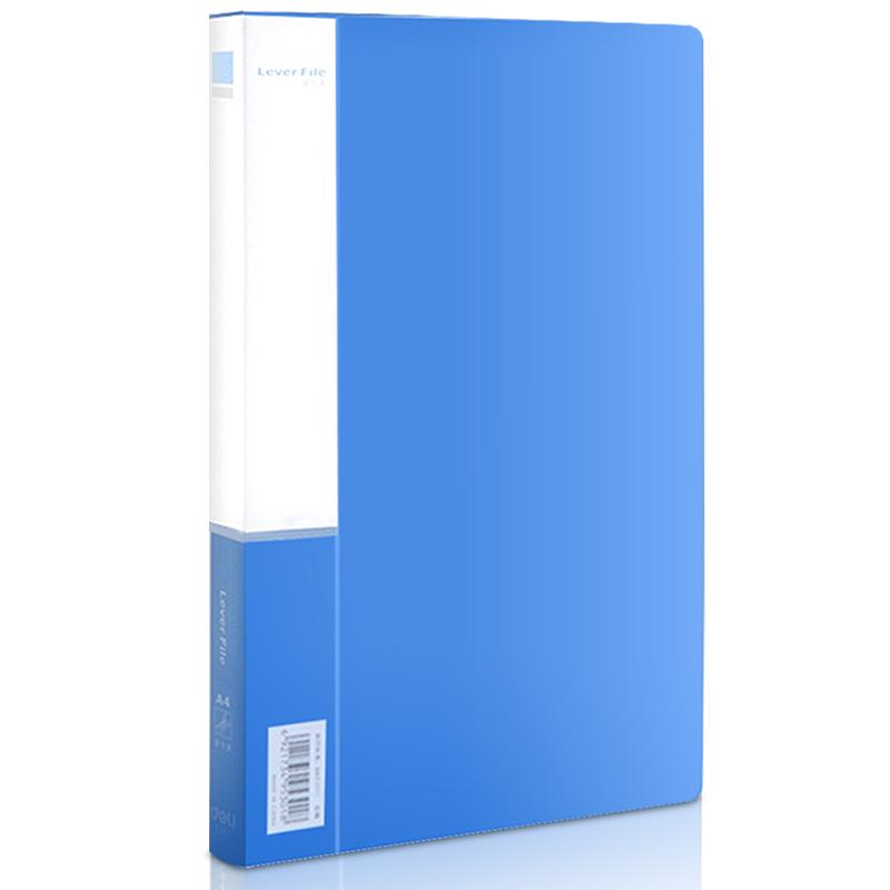 得力 5301 文件夹 (单位:只) 蓝