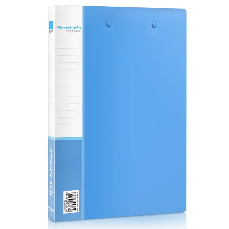 得力5309文件夹(蓝)(只)