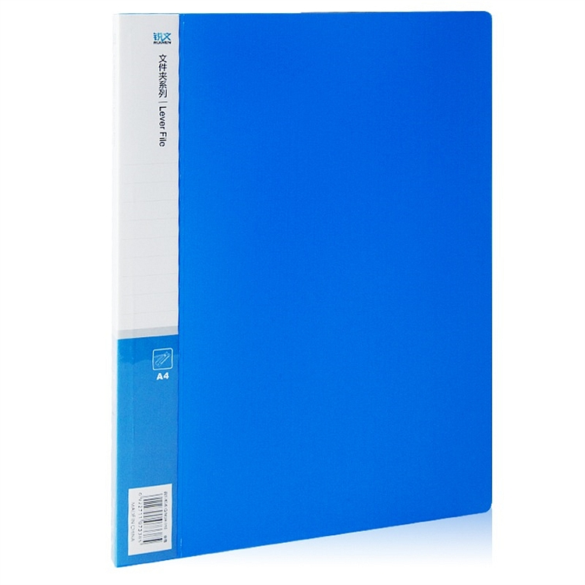 广博 A2082 双强力夹(锐文系列) A4 (单位:只) 蓝色