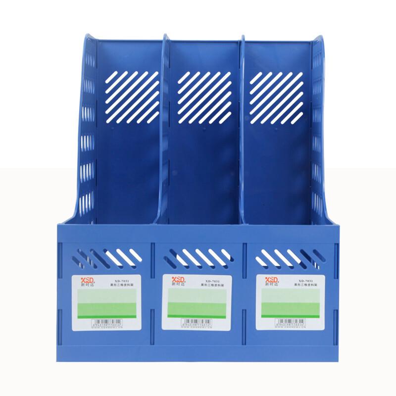 新时达XD-318文件框12个(箱)