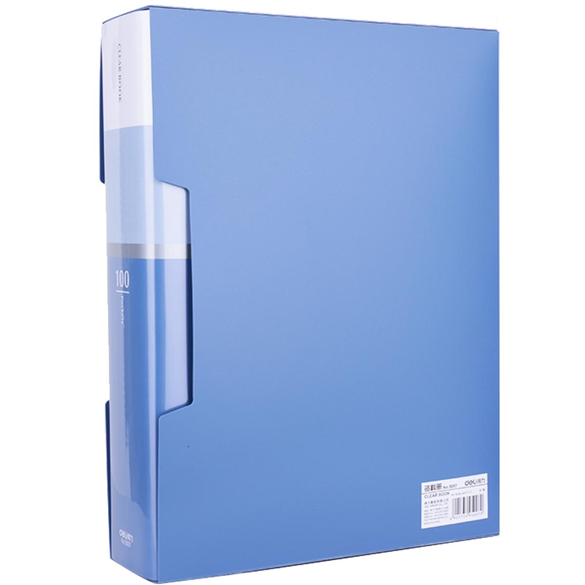 得力 5007 100页资料册 (单位:本) 蓝