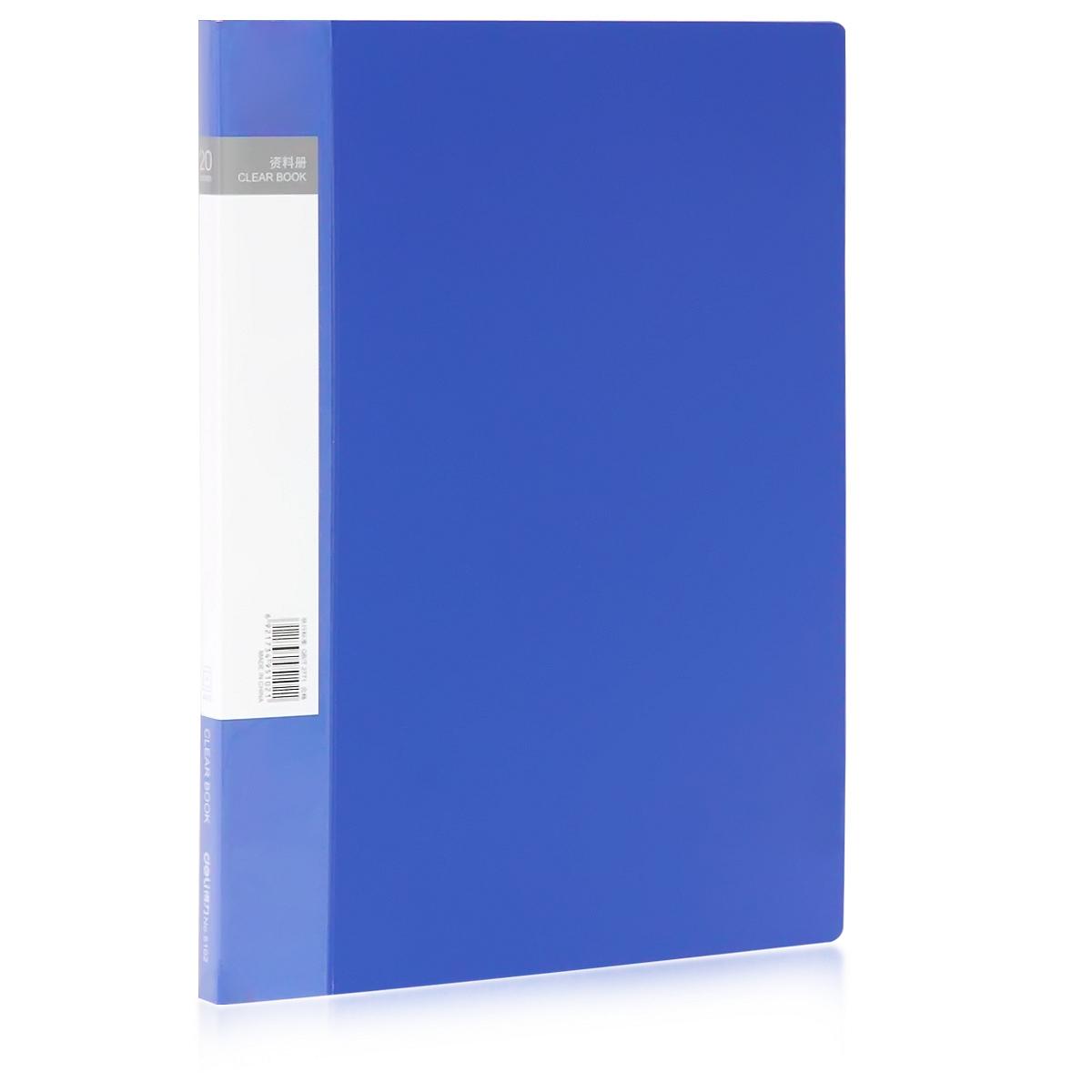 得力 5102 资料册(单位:本) 蓝色