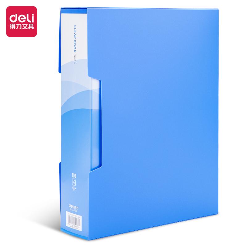 得力 5200 100页资料册(单位:本) 蓝