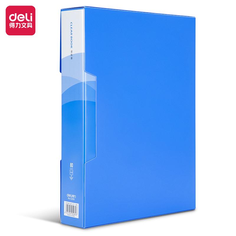 得力 5280 80页资料册(单位:本) 蓝