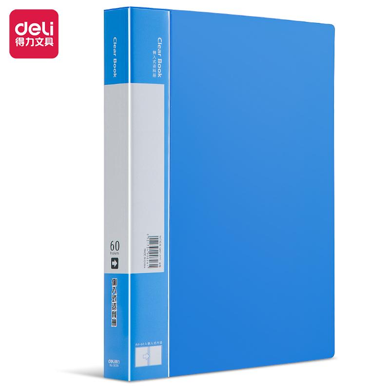 得力5039-60页侧入式资料册(蓝)