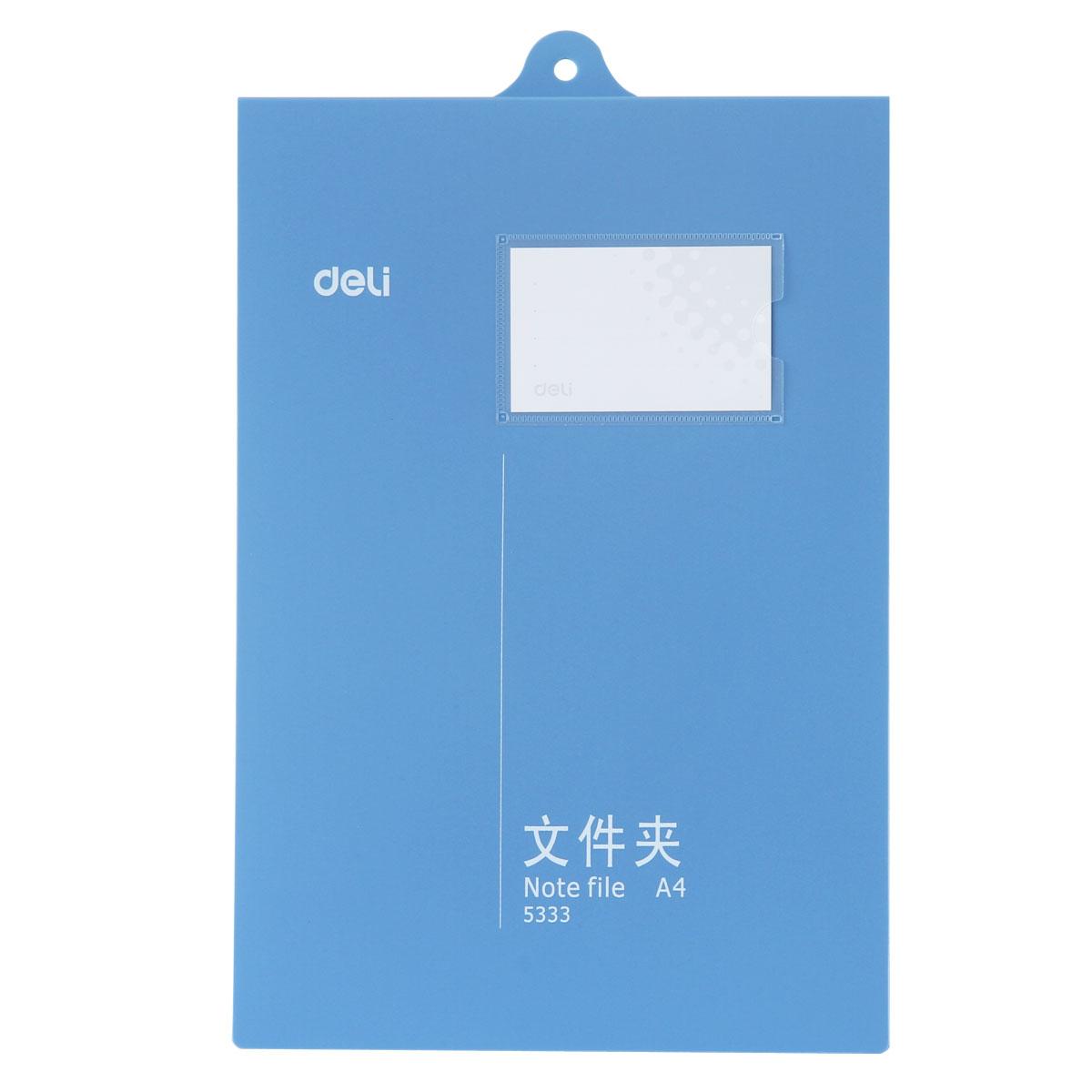 得力 5333 文件夹挂夹 (单位:只) 蓝色