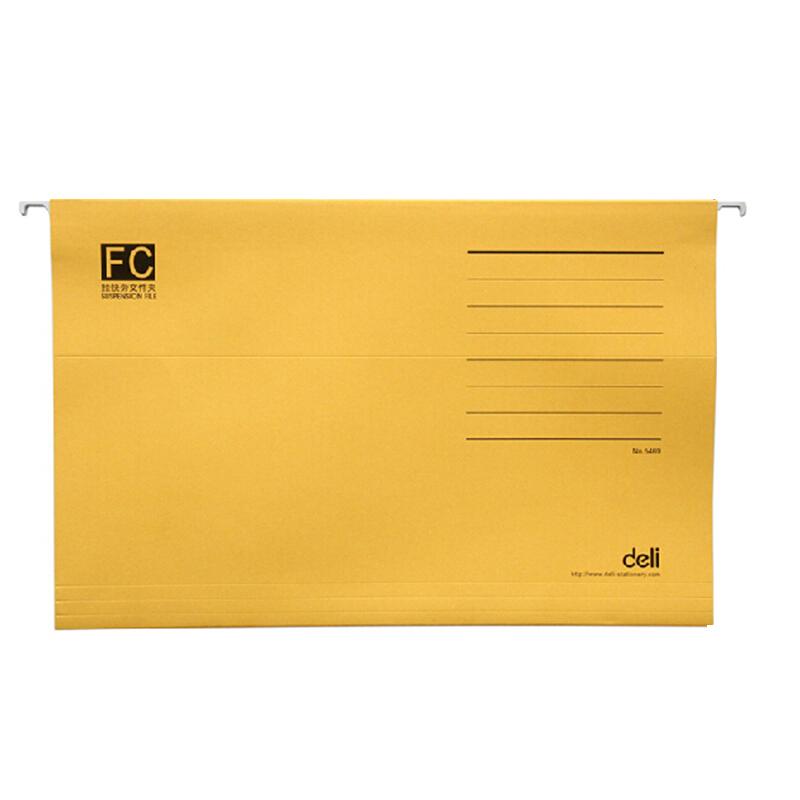 得力(deli)5469 3寸挂快劳文件夹(单位:个)黄