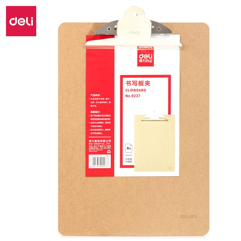 得力 9227 书写板夹  (单位:只) 土棕