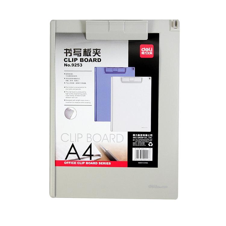 得力 9253 塑料书写板夹  (单位:只) 混色