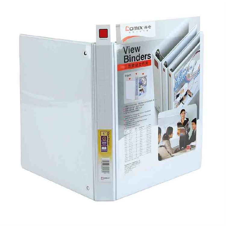 齐心A213封面目录册文件夹 档案夹白色A4/3孔/1.5寸(个)