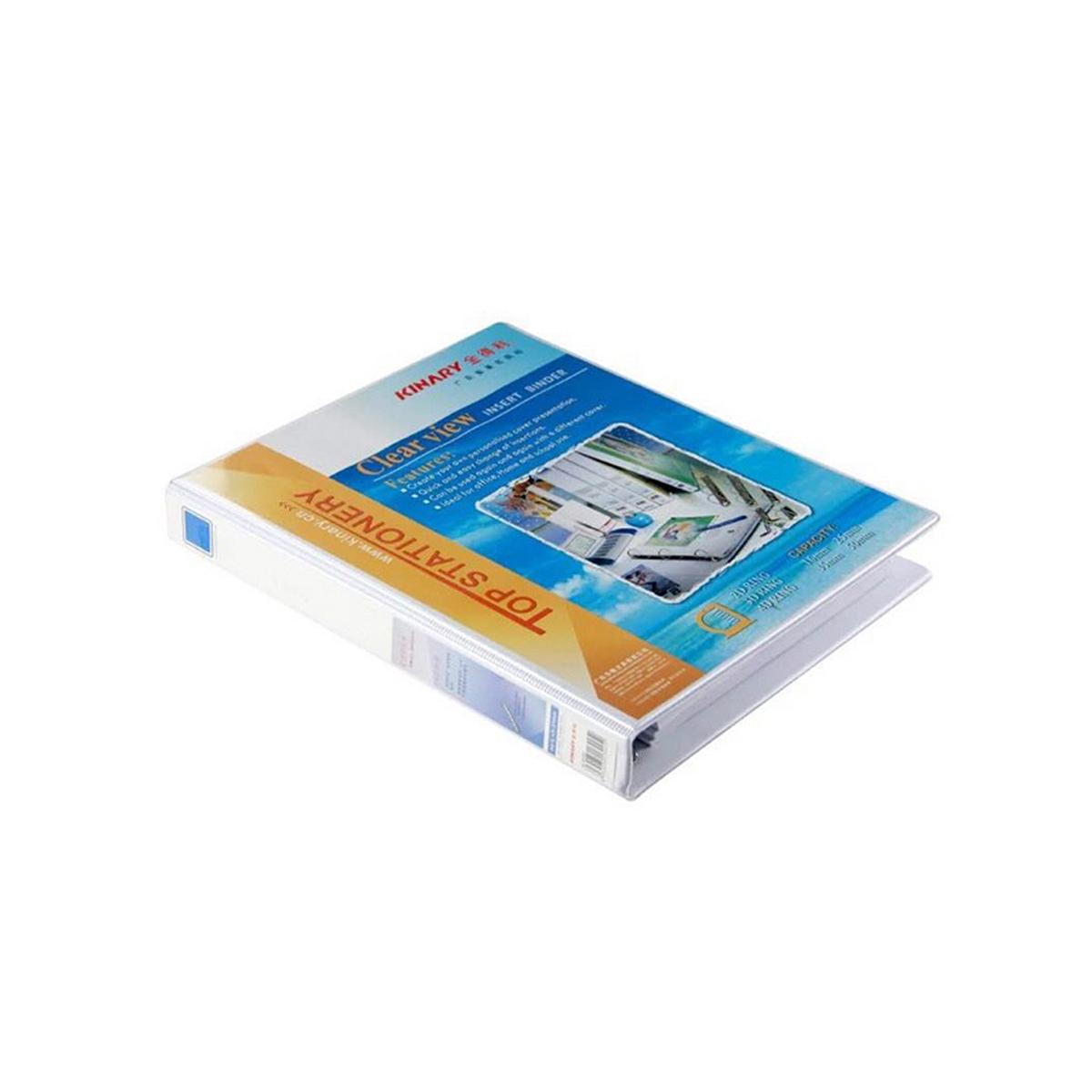金得利5503D/A4-2寸D型3孔PVC纸板快捞 档案夹(个)