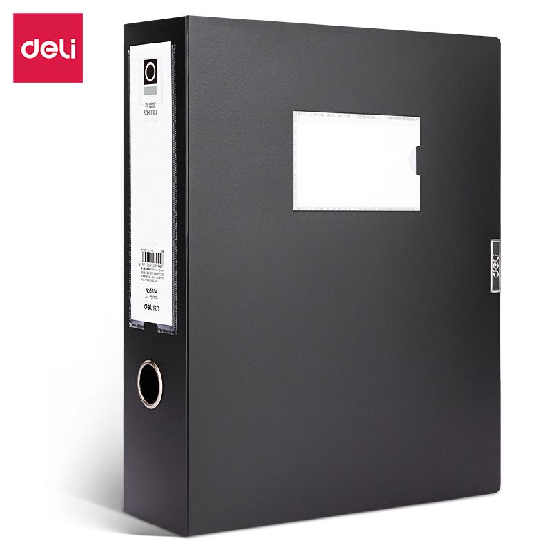 得力5604档案盒(黑)(只)