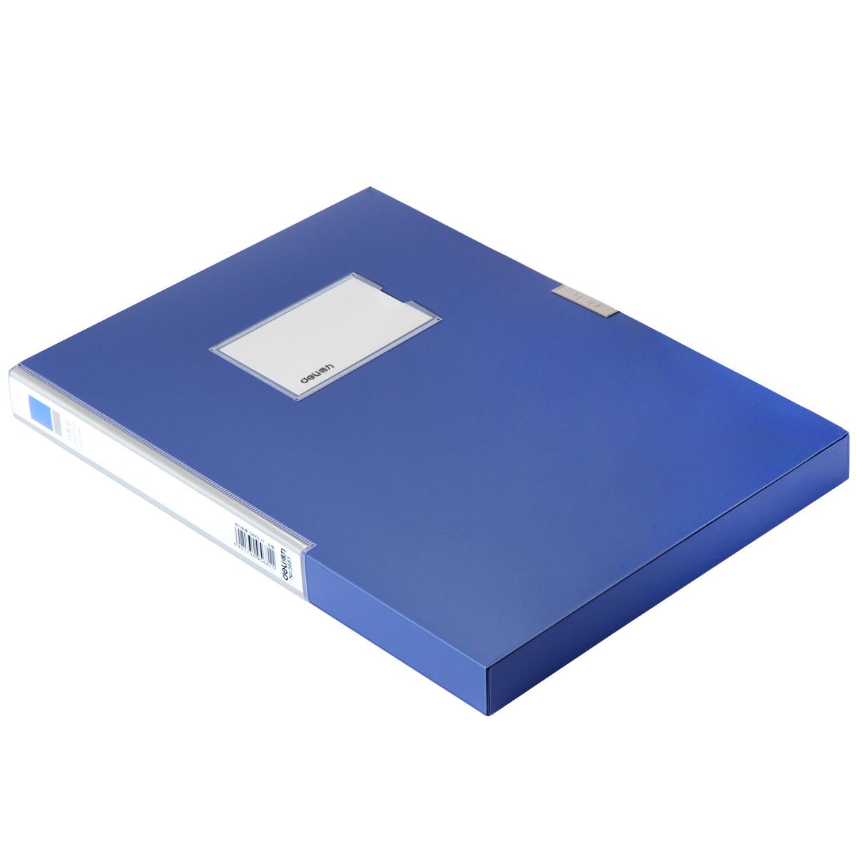 得力5681档案盒(蓝)(只)