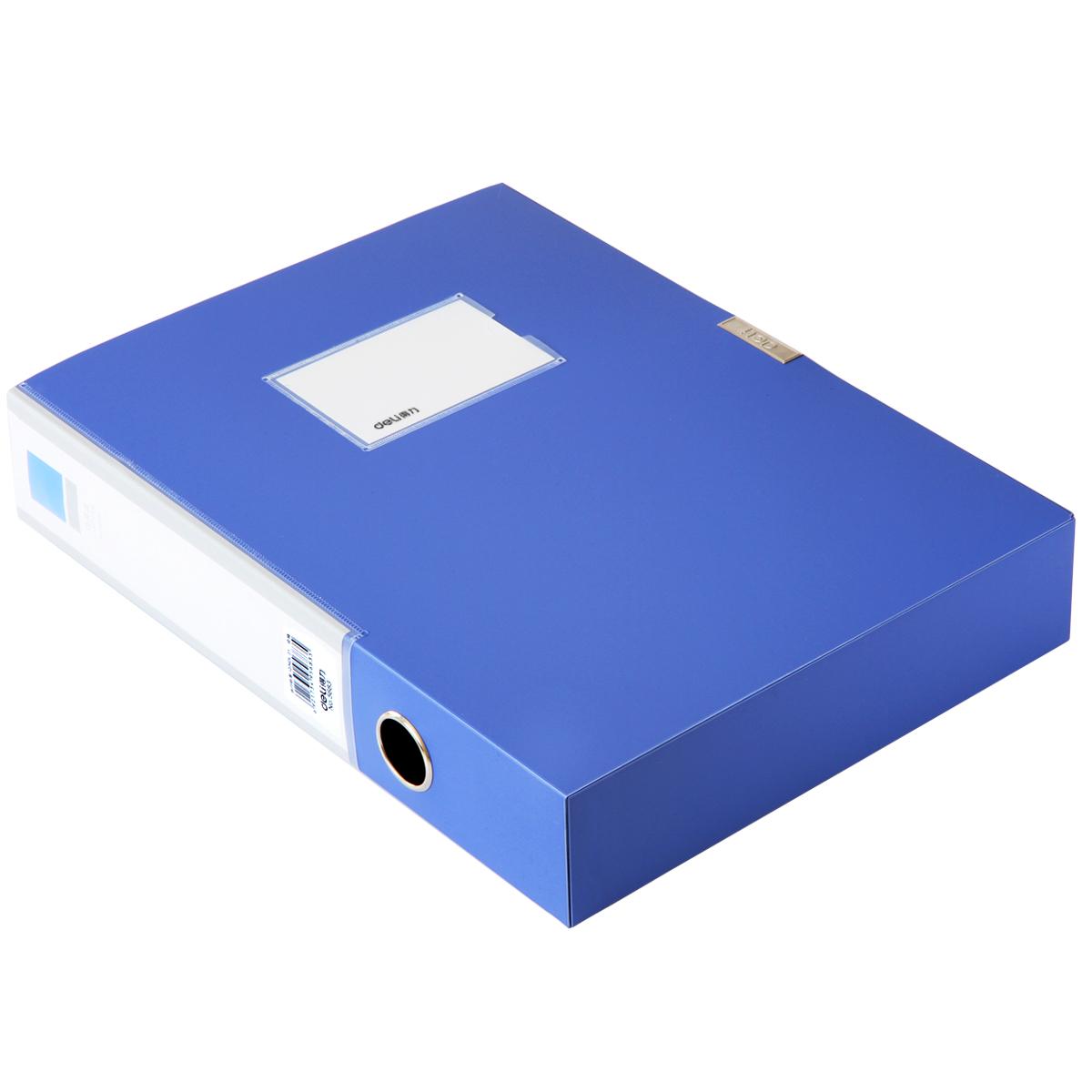 得力5683档案盒(蓝)(只)