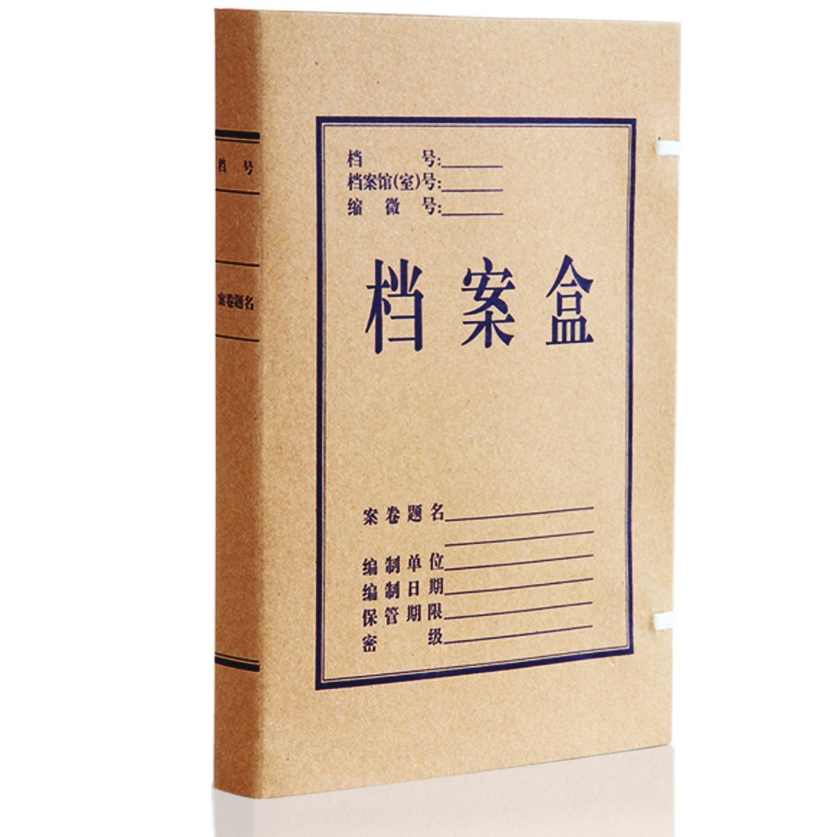得力牛皮纸档案盒5920 310*220*30mm(黄)(10只/包)(包)
