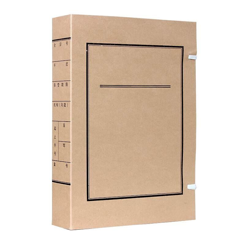 国产文书档案盒31*22*3cm(单位:个)