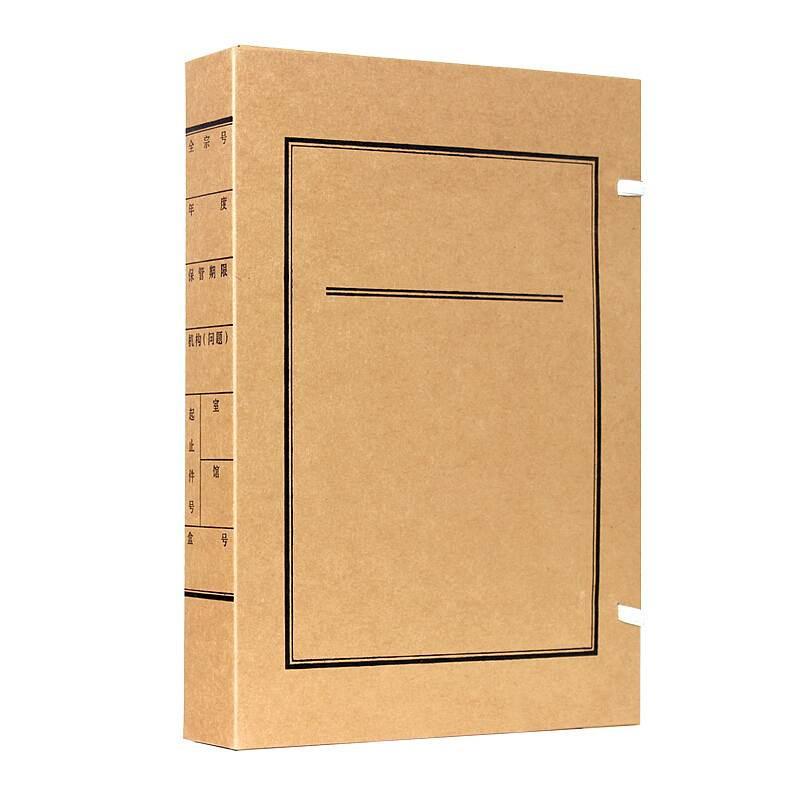 国产文书档案盒31*22*6cm 50个/包 (单位:个)