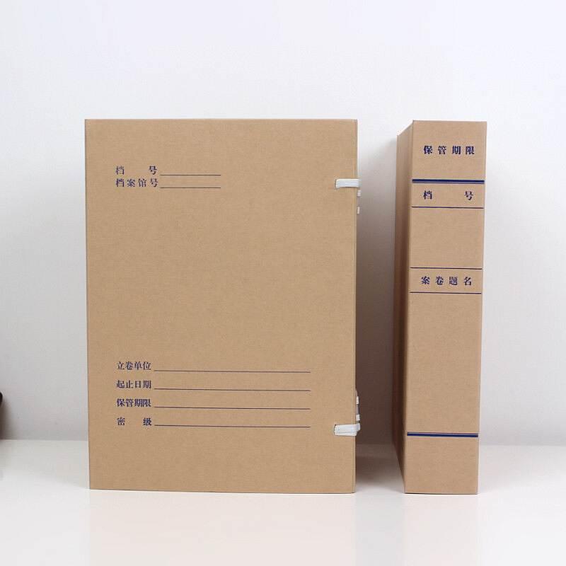 永泰680G国产无酸纸科技档案盒31*22*5cm/200个/箱(单位:箱)