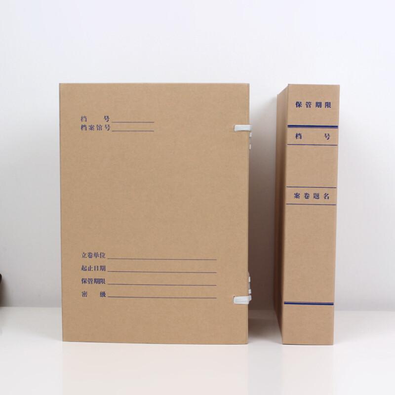 永泰680G美国进口纯木浆纸科技档案盒31*22*8cm/200个/箱(单位:箱)