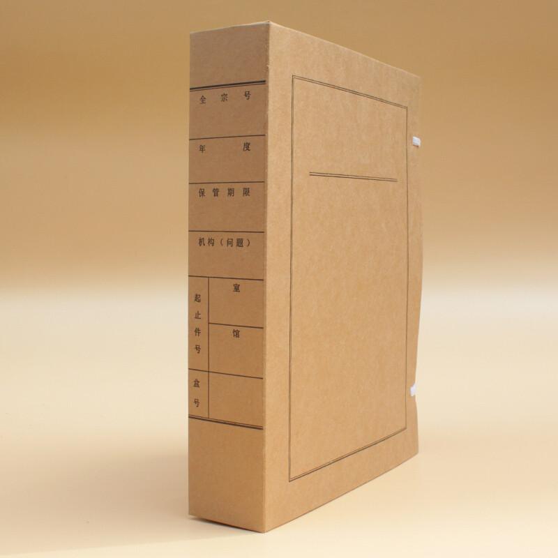 永泰560G国产无酸纸文书档案盒31*22*1cm/200个/箱(单位:箱)