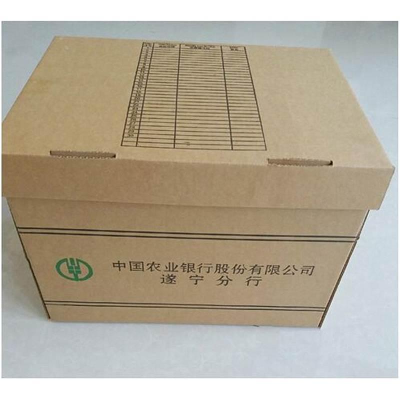 永泰410*300*300mm凭证档案箱(个)