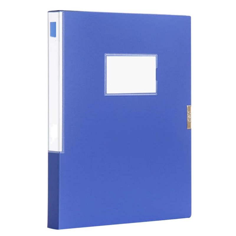 永泰315*225*50mm/PP档案盒100个/箱(单位:箱)