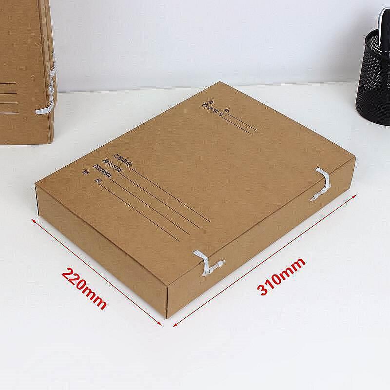 永泰1020G无酸纸科技档案盒31*22*10cm/200个/箱(单位:箱)