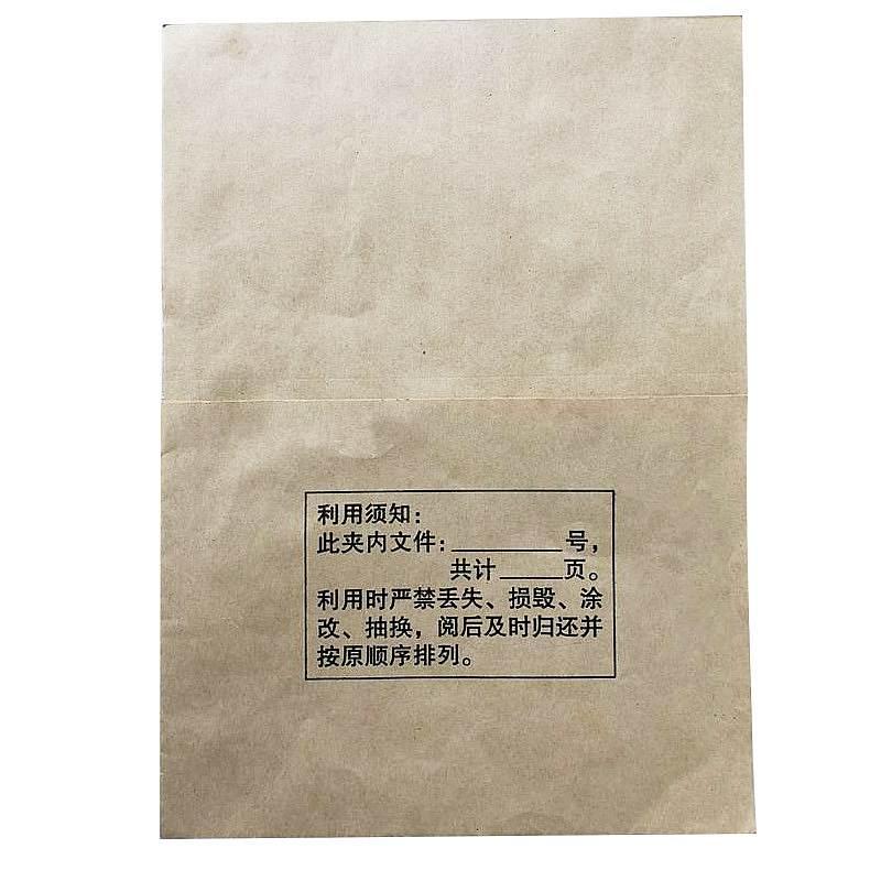 永泰无酸纸隔页袋,文件袋 (单位:打)
