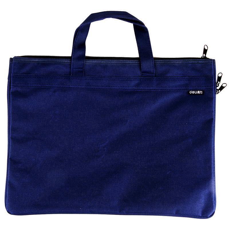 得力5500手提拉链袋A4(蓝)(个)