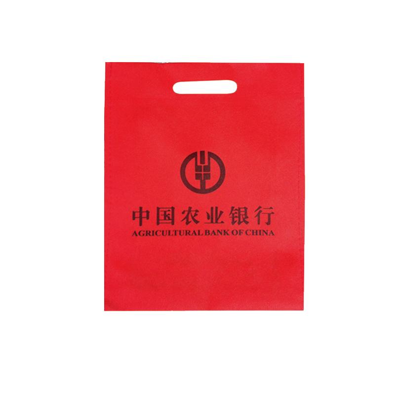 莱雅无纺布现金袋取款袋单色印刷22*30cm 1万个/箱(单位:箱)