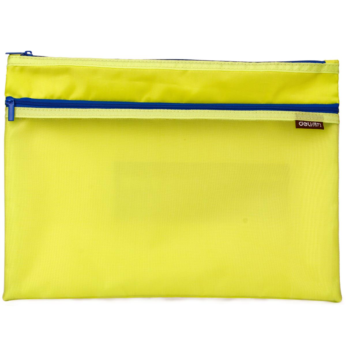 得力(deli)5843拉链袋(单位:个)浅蓝