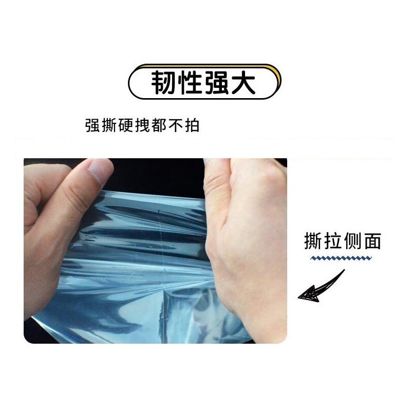 普采平口袋包装袋防潮袋高压袋印刷胶袋透明袋(100个起)(包)