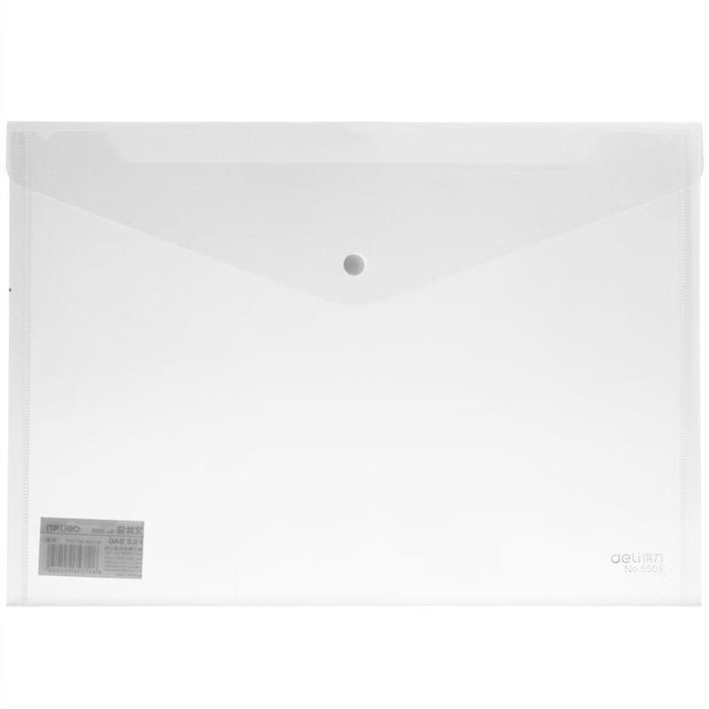 得力 5505 文件袋 (单位:只) 透明