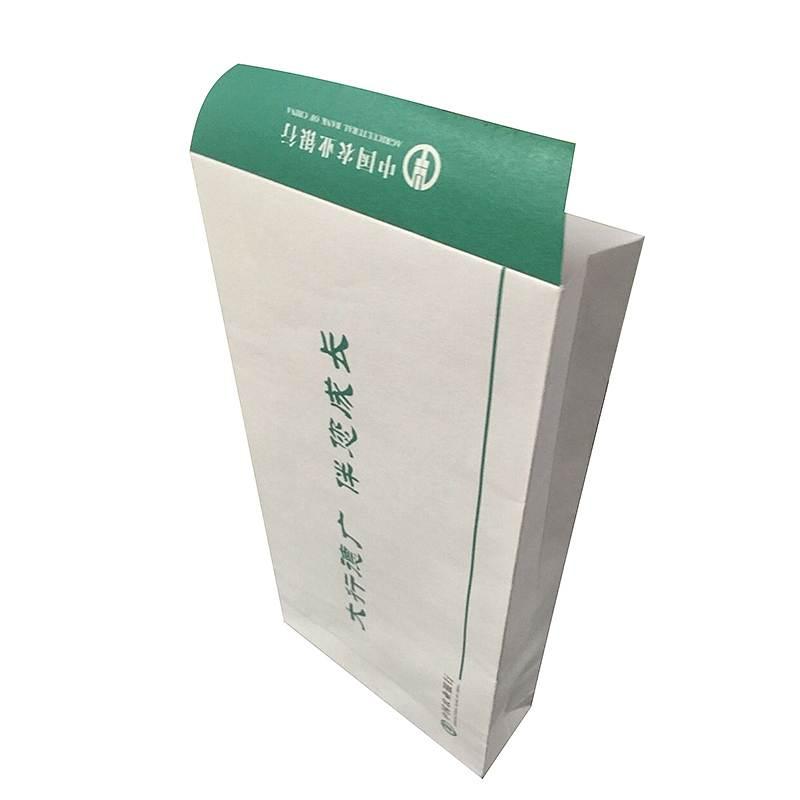 莱雅定制银行专用取款袋100G,230*120mm,一万个起订(个)