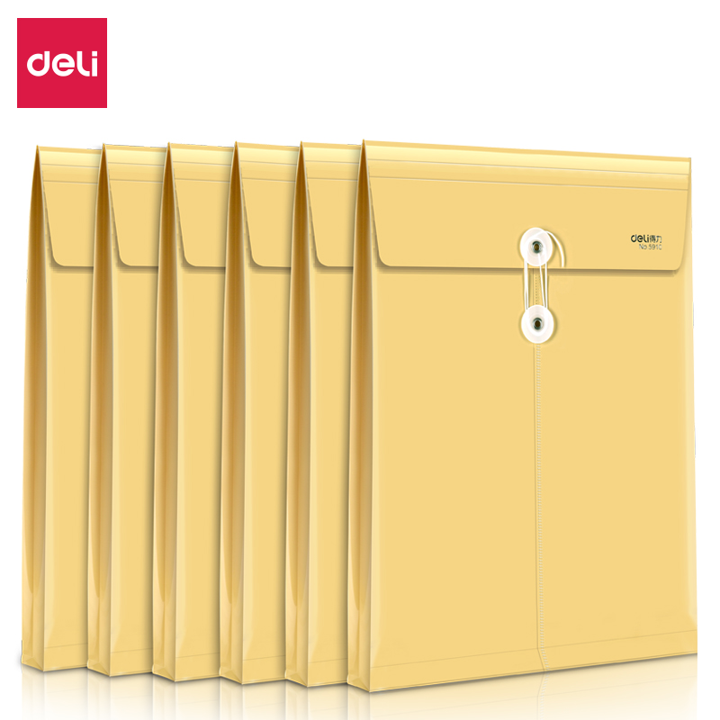 得力 5910 档案袋 (单位:只) 黄色