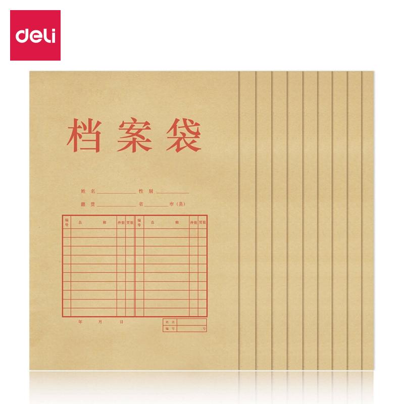 得力 牛皮纸档案袋(混浆) 5953(米黄色)(10只/包)
