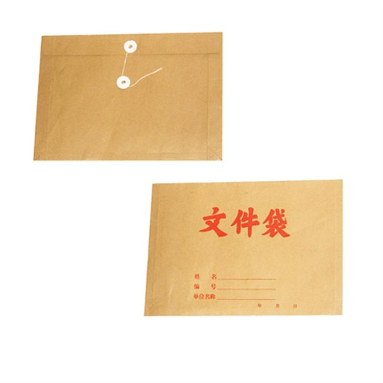 申通A4 牛皮纸横式档案袋 300g (单位:只)