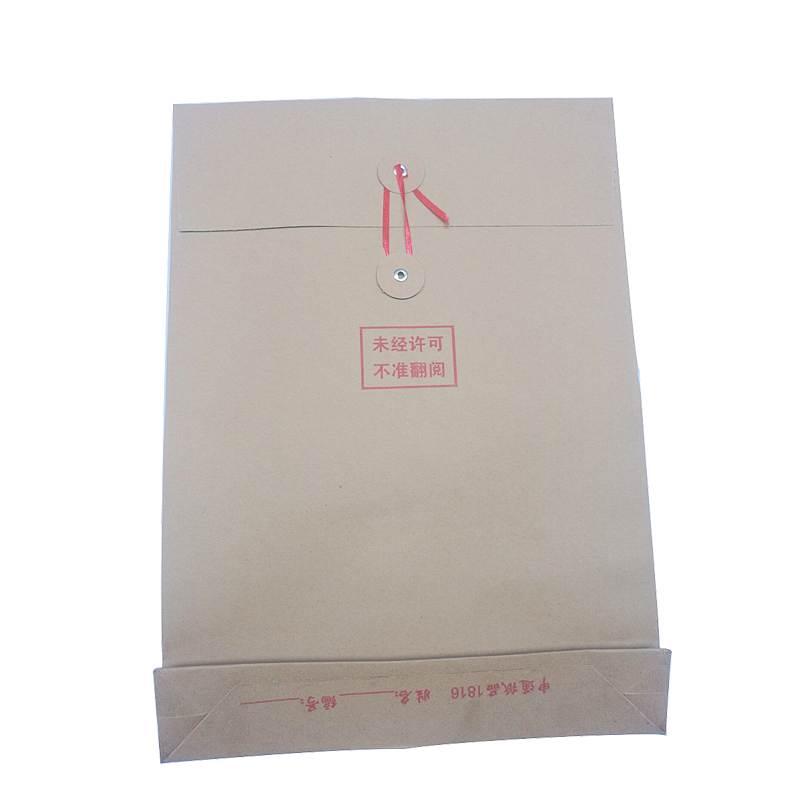 申通 1816牛皮纸档案袋50个/包(个)
