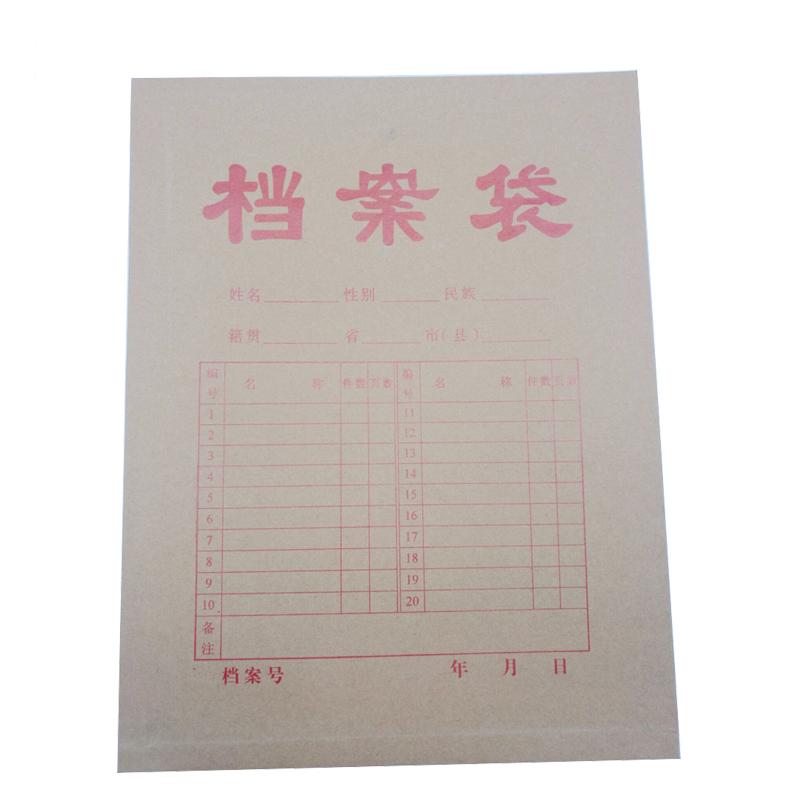 申通 A3-350牛皮纸档案袋25个/包(个)