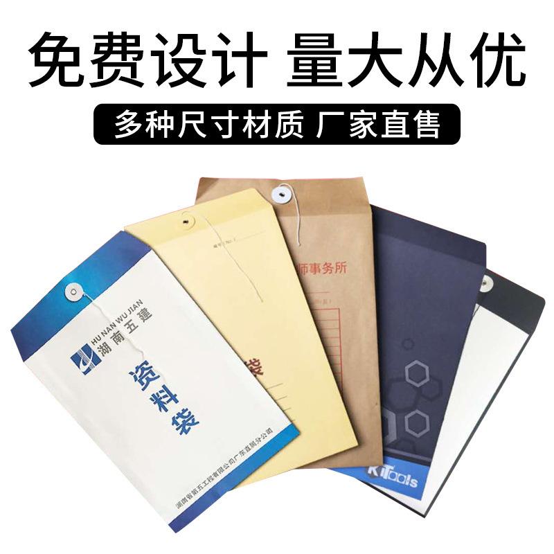 博采定制档案袋(单位:个)
